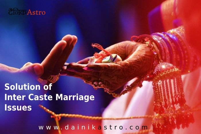 How to deal with the problems of Intercaste Marriage?