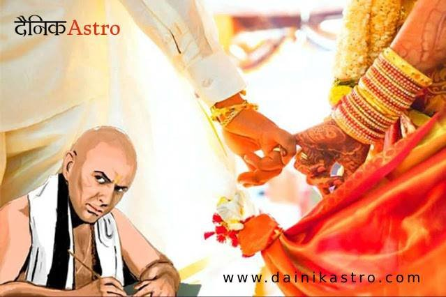 What Chanakya Niti says about Marriage?  Whom you should marry? - Dainik Astro