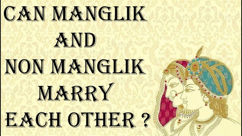 Can Manglik person marry with non-Manglik person?
