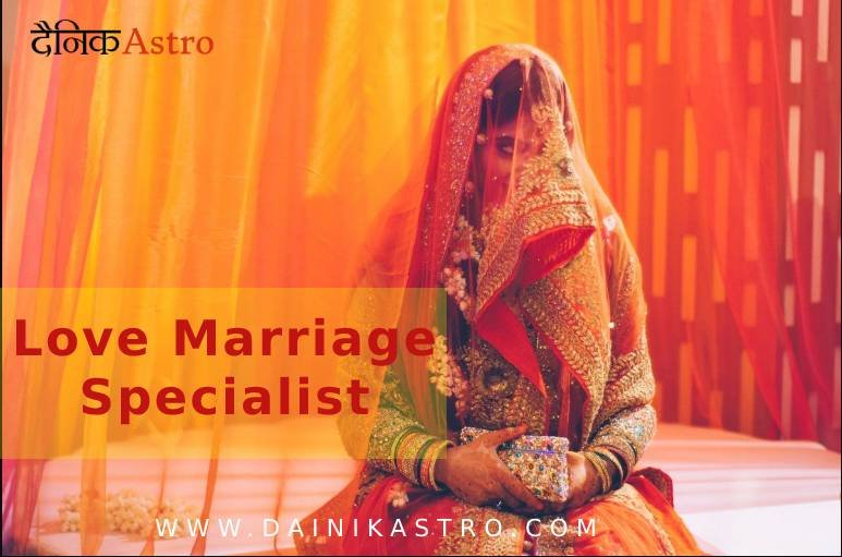 How to eliminate marriage obstacles & Get desired groom?
