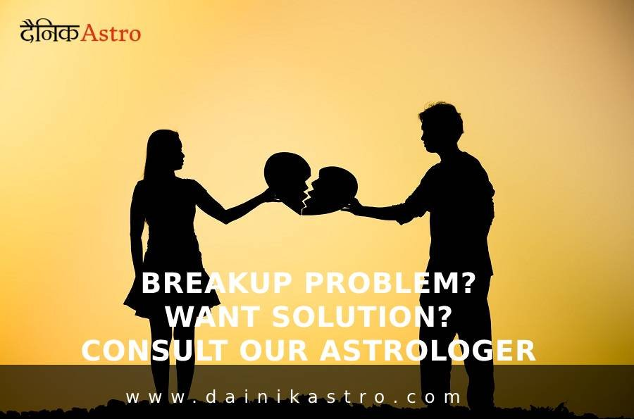Suffering from Breakup Problem? How to handle it?